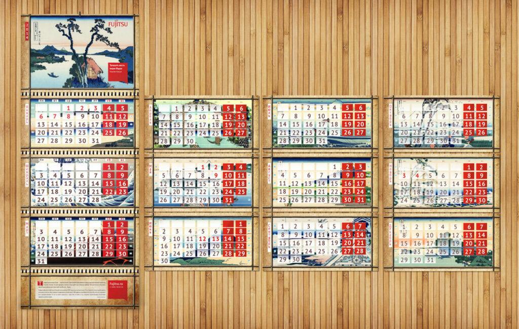Квартальный календарь с индивидуальными сетками